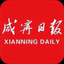 咸宁日报最新版v3.3 安卓版