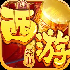 乱逗花果山最新版游戏v1.0.9 安卓版