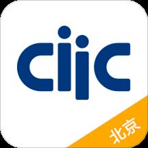 中智北京App官方版v1.2.8 安卓版