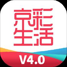 北京银行最新版v4.1.5 安卓版