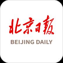 北京日报官方版v2.3.0 安卓版