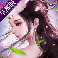 刀剑奇缘录手游v1.0.1 安卓版