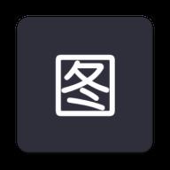 图片伴侣app手机版v1.0.0
