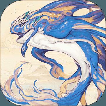 山海异闻录v1.1.123 安卓版