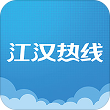 江汉热线官方版v3.4.4 安卓版