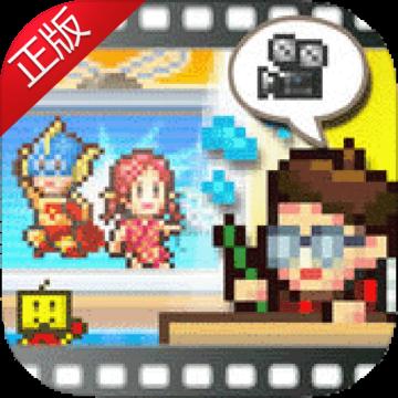 动画制作物语破解版v3.00 安卓版