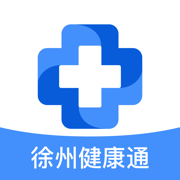徐州健康通最新版v5.10.0 苹果版