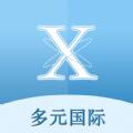 多元国际Appv1.0 安卓版