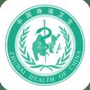 健康珠海App最新版v2.20 最新版