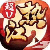 十年热江手游最新版v1.0.9 安卓版