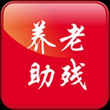 北京通e个人手机客户端v3.10 安卓版