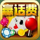 愉游网络鱼丸游戏正版v8.0.20.3.0 最新版