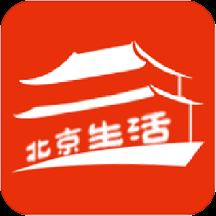 北京e生活官方版v2.1.3 安卓版