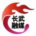 爱长武Appv1.0.0 安卓版