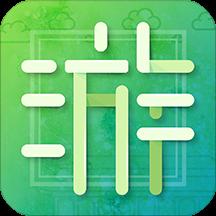i游北京最新版v4.0.5 安卓版