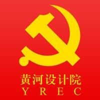 黄河设计党建IOS版v1.0.5 iPhone版