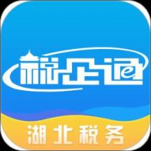 税企通手机最新版v2.6.6 安卓版