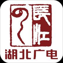 长江云官方版v1.10.10.0 安卓版