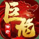 巨龙之戒手游官方版v1.0.108 安卓版