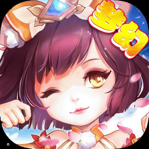 梦幻之城内购破解版游戏v1.0.19 最新版