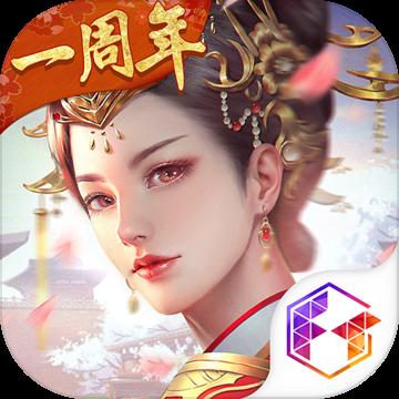 宫廷计内购破解版游戏v1.2.8 最新版