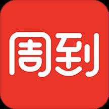 周到上海手机客户端v5.5.1 安卓版