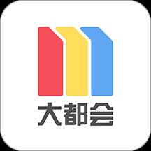 Metro大都会官方版v2.3.01 安卓版