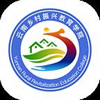 云南乡村振兴App官方版v4.2.1 最新版