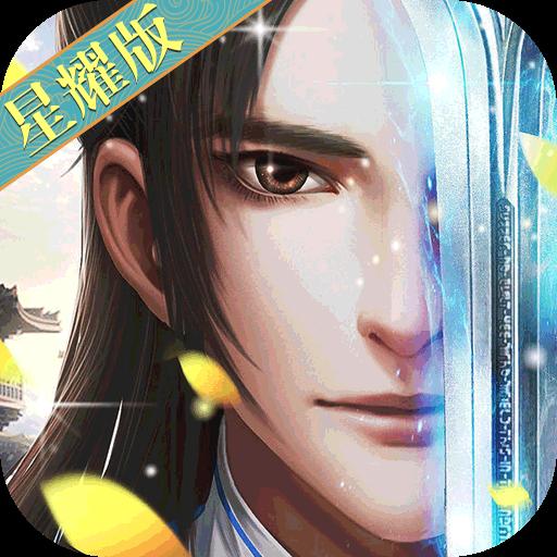 盛世大唐超V星耀版游戏v7.04.0 最新版