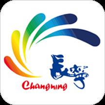 上海长宁手机客户端v5.5.1 安卓版
