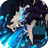 星屑之塔破解版游戏v2.3.0 最新版