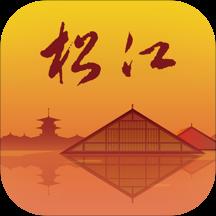 上海松江手机客户端v5.0.0 安卓版