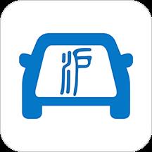 上海出行手机客户端v4.2.1 安卓版