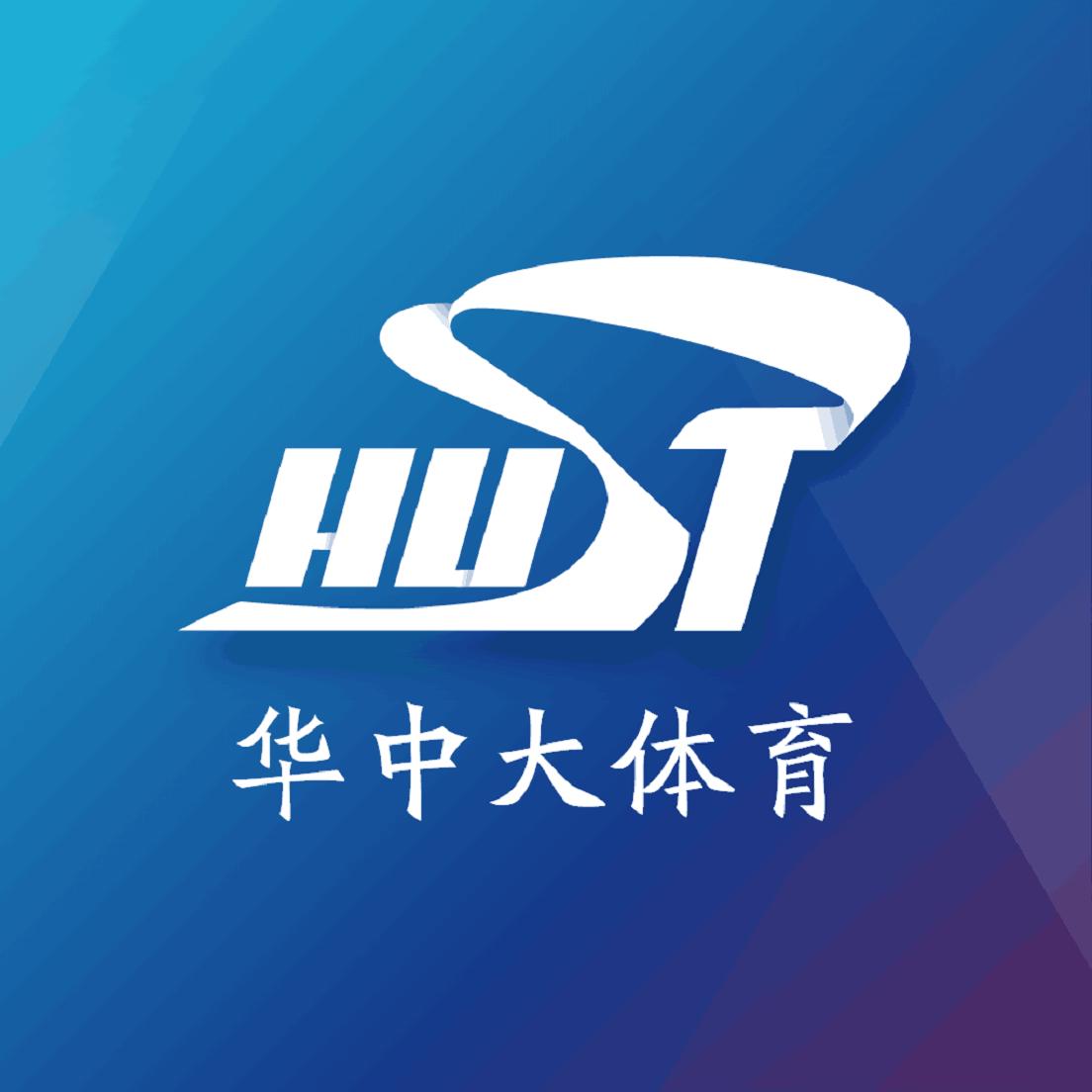 华中大体育App官方正版v1.0.0 安卓版
