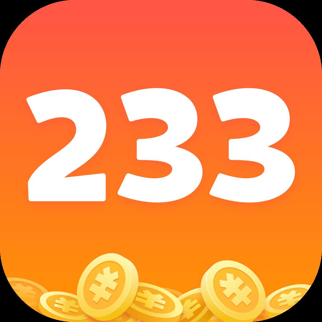 233乐园App最新版V2.0.1.2 安卓版