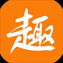 趣深圳最新版v1.1 安卓版
