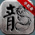 帝战ol官方版手游v5.0.16 安卓版