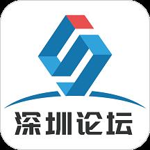 深圳论坛客户端v1.7 安卓版