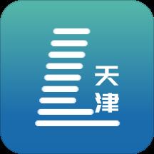 天津在线官方版v1.0.0 安卓版