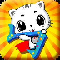 宝宝认笔画官方最新版游戏v1.0.1 安卓版