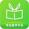 留忙兔留学客户端v1.0.5 苹果版