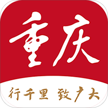 新重庆手机客户端v2.7.5 安卓版