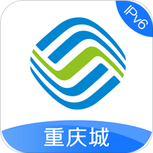 重庆移动官方版v7.0.0 安卓版