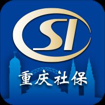 重庆社保客户端v1.0.11 安卓版