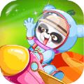 熊猫局长太空旅行IOS端手游v1.0 iPhone版