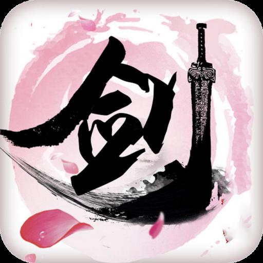 江湖奇侠传官方最新版手游v1.0.0 安卓版