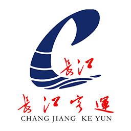 长江客运最新版v0.5.0 安卓版