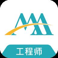 小草工程师最新版v1.0.0 安卓版