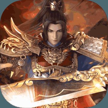 群英之战官方正式版手游v1.1.25 安卓版