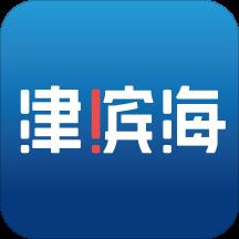 津滨海客户端v2.1.1 安卓版